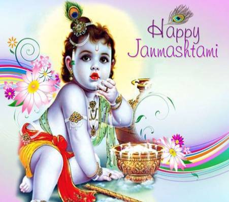 The Governor gave Janmashtami wishes