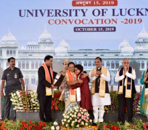 62nd Convocation Ceremony of University of Lucknow held successfully.