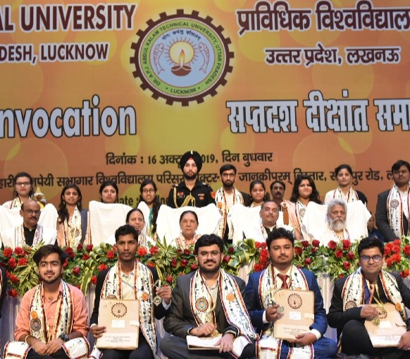17th Convocation Ceremony of Dr. A.P.J. Abdul Kalam Technical University held successfully.