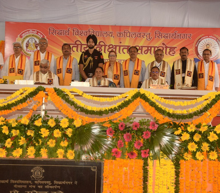 Hon'ble Governor attended the convocation ceremony of Siddharth University, Kapilvastu, Siddharth Nagar
