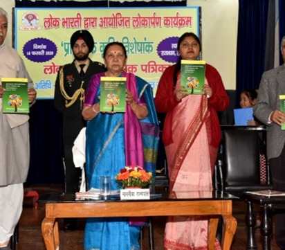 The Governor released the book 'Enhancing Organizational Effectiveness and Sustainability- Issues of Concern'.