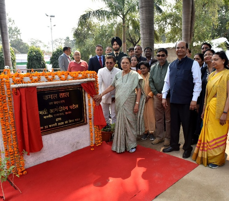 The Governor inaugurated 'Kamal Taal' at Raj Bhavan.